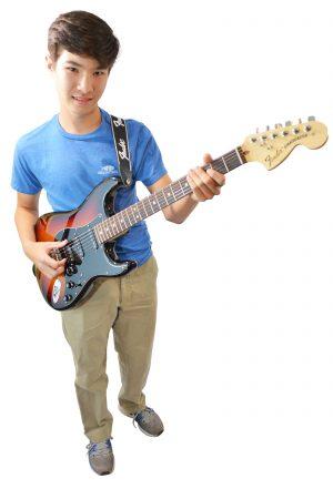 Private guitar lessons Atlanta